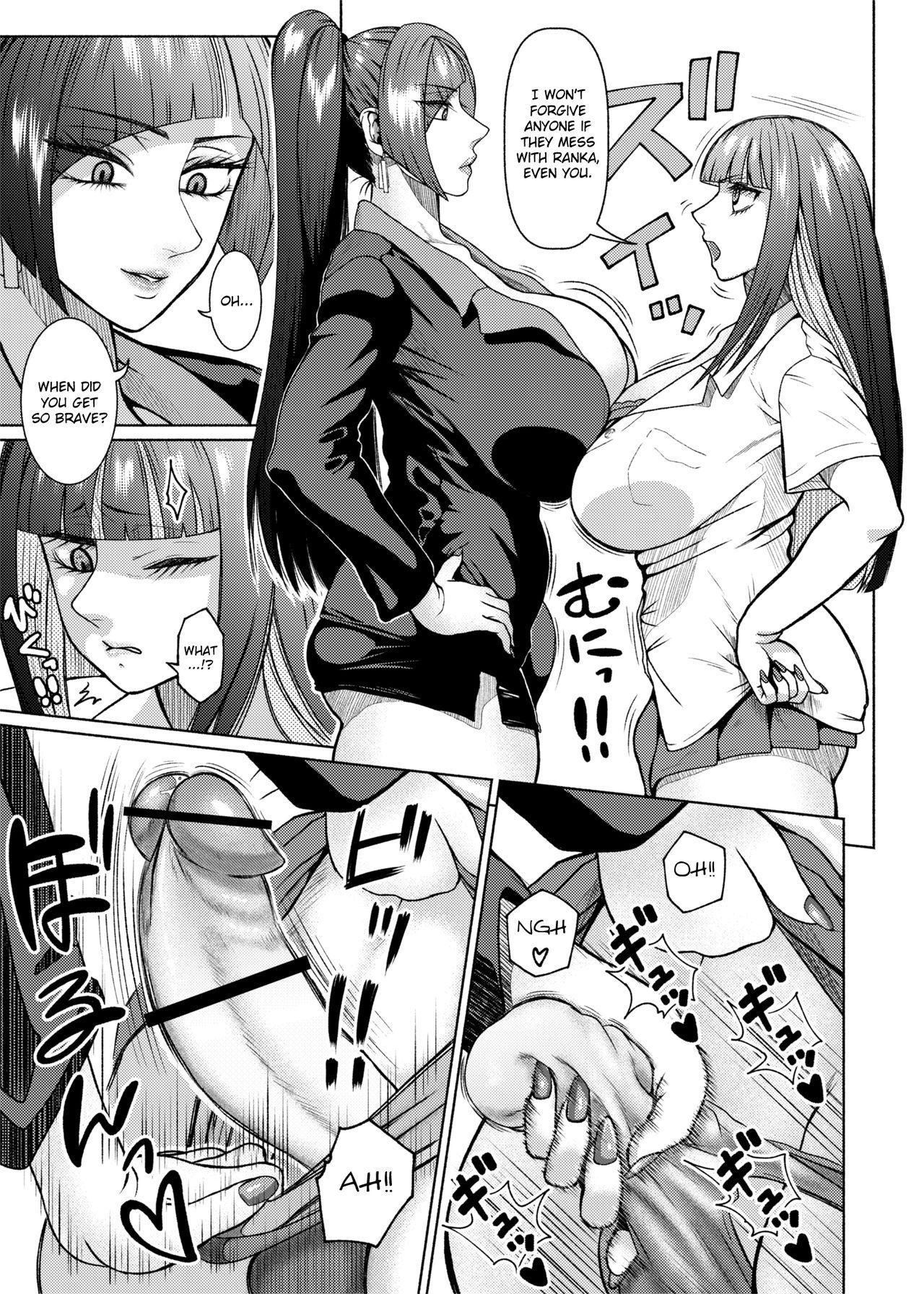 Futanari Bitch Gal wa Suki desu ka? 5⑤ 10