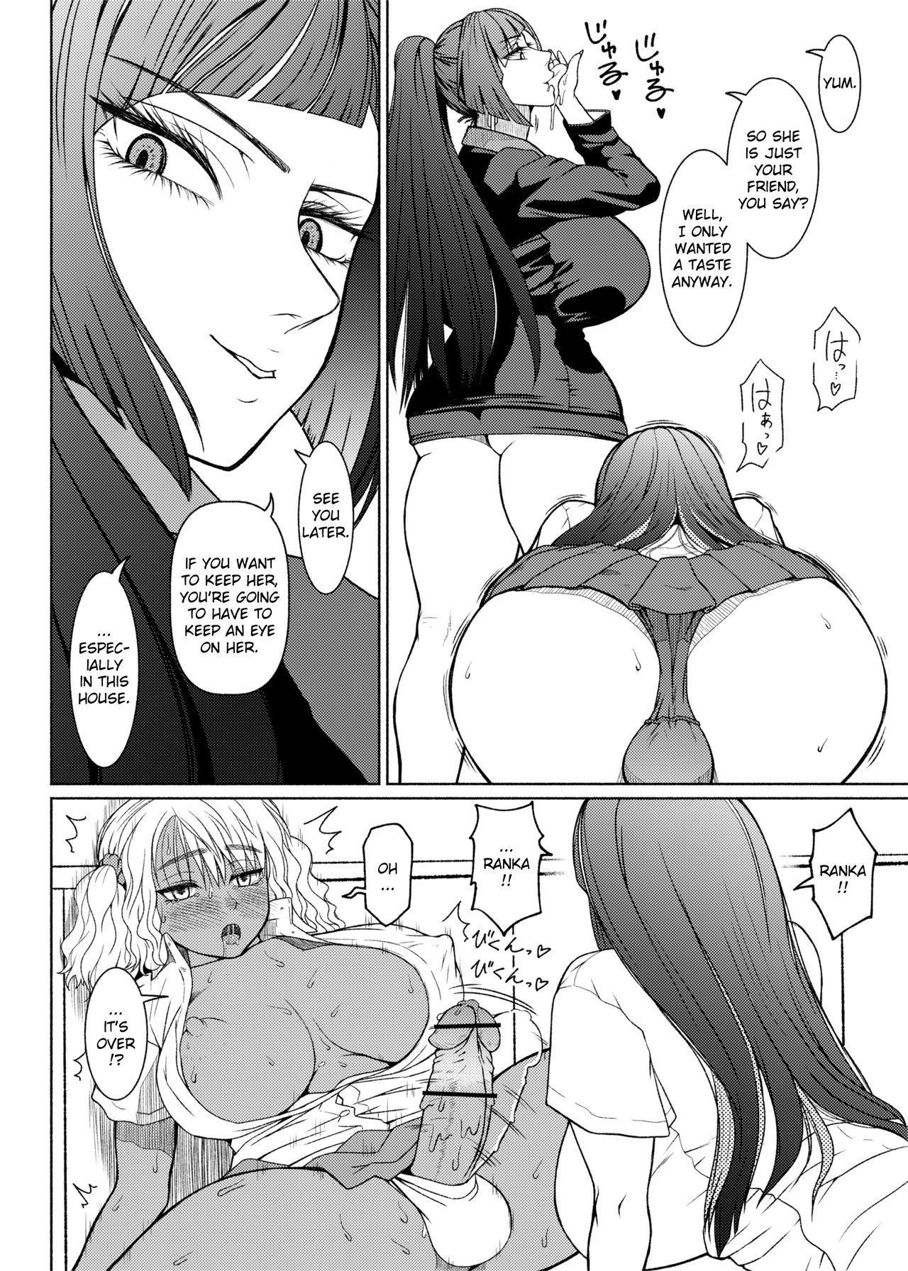 Futanari Bitch Gal wa Suki desu ka? 5⑤ 13