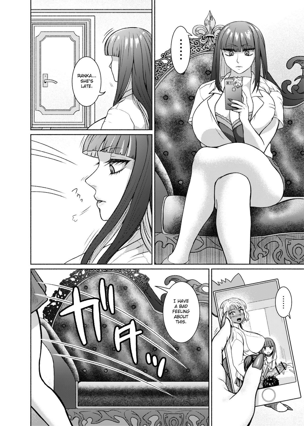 Futanari Bitch Gal wa Suki desu ka? 5⑤ 7