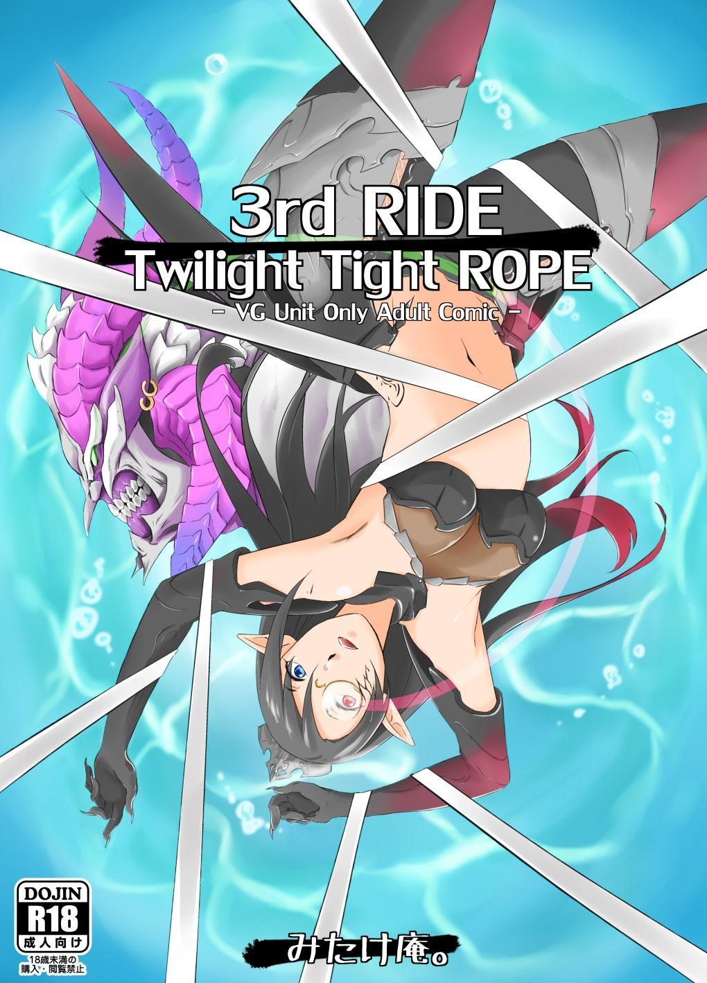 3rd Ride 0