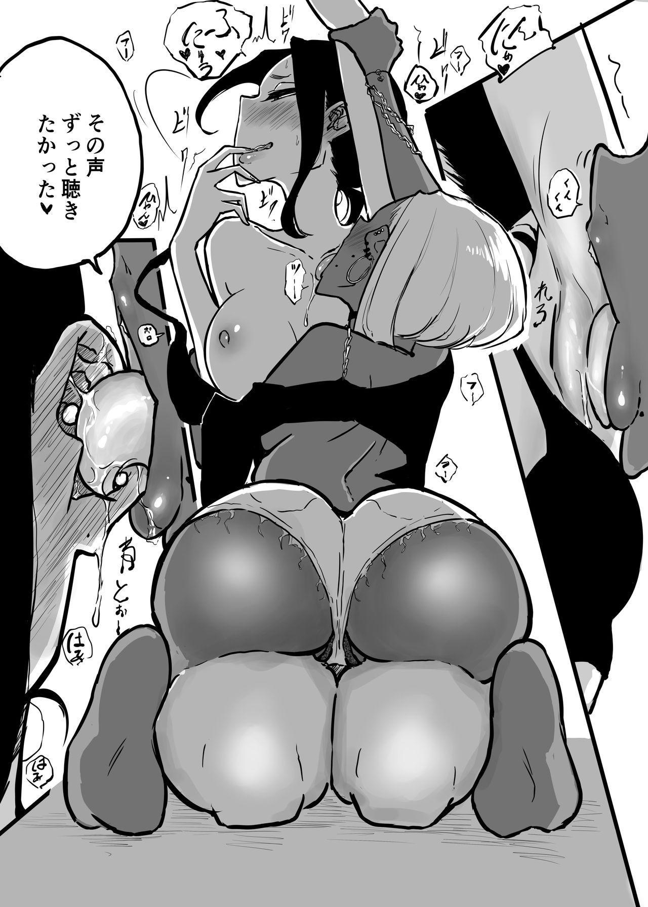 Sparta Sensei ga Oshiego no Bitch Gal ni Ecchi na Koto Sareru Hanashi 2 19