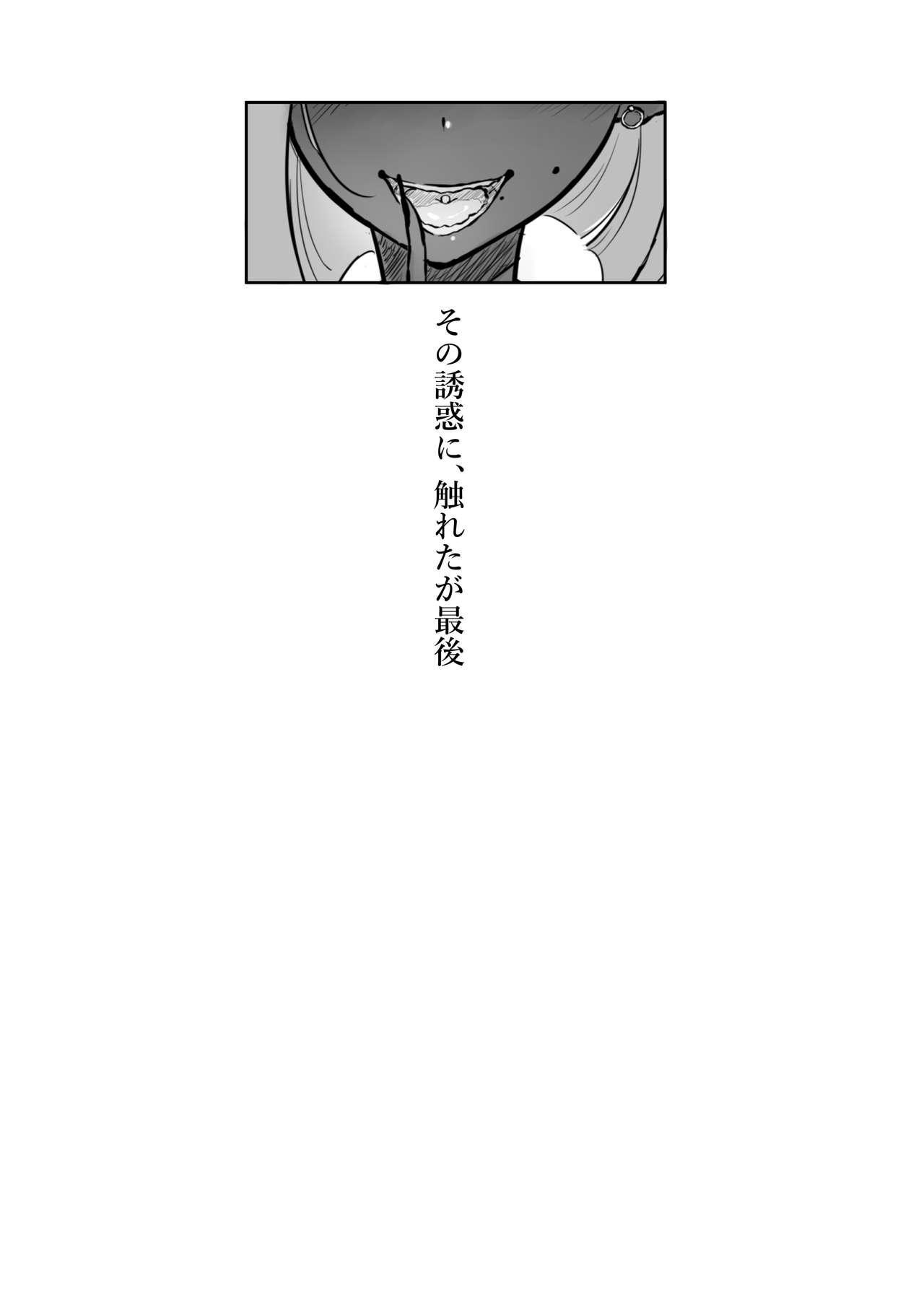 Sparta Sensei ga Oshiego no Bitch Gal ni Ecchi na Koto Sareru Hanashi 2 3