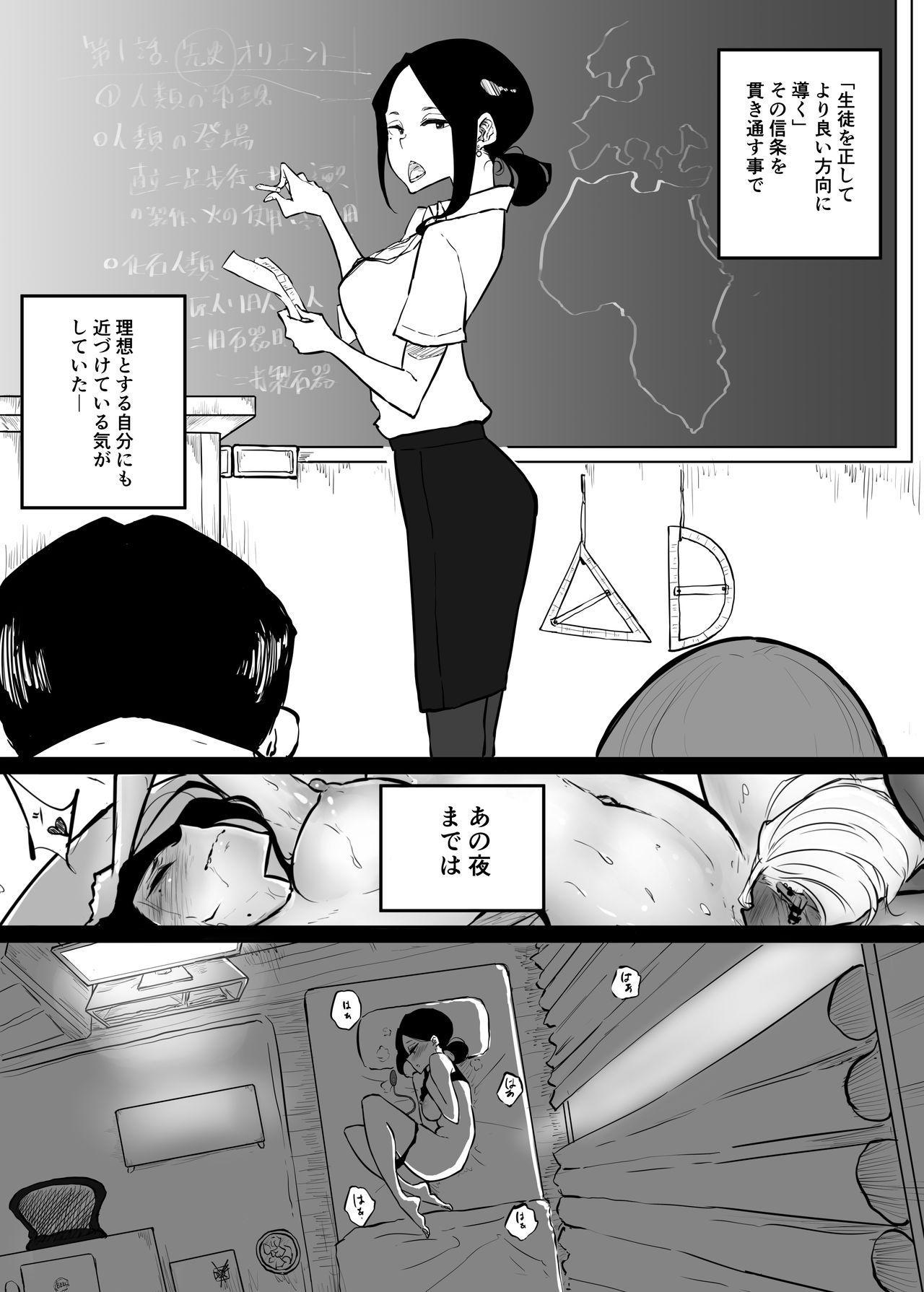 Sparta Sensei ga Oshiego no Bitch Gal ni Ecchi na Koto Sareru Hanashi 2 6