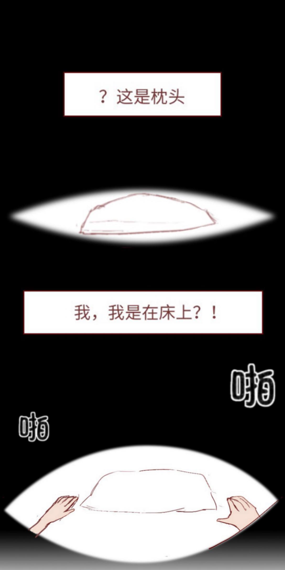 Naruto NTR(井野,萨姆依) 9