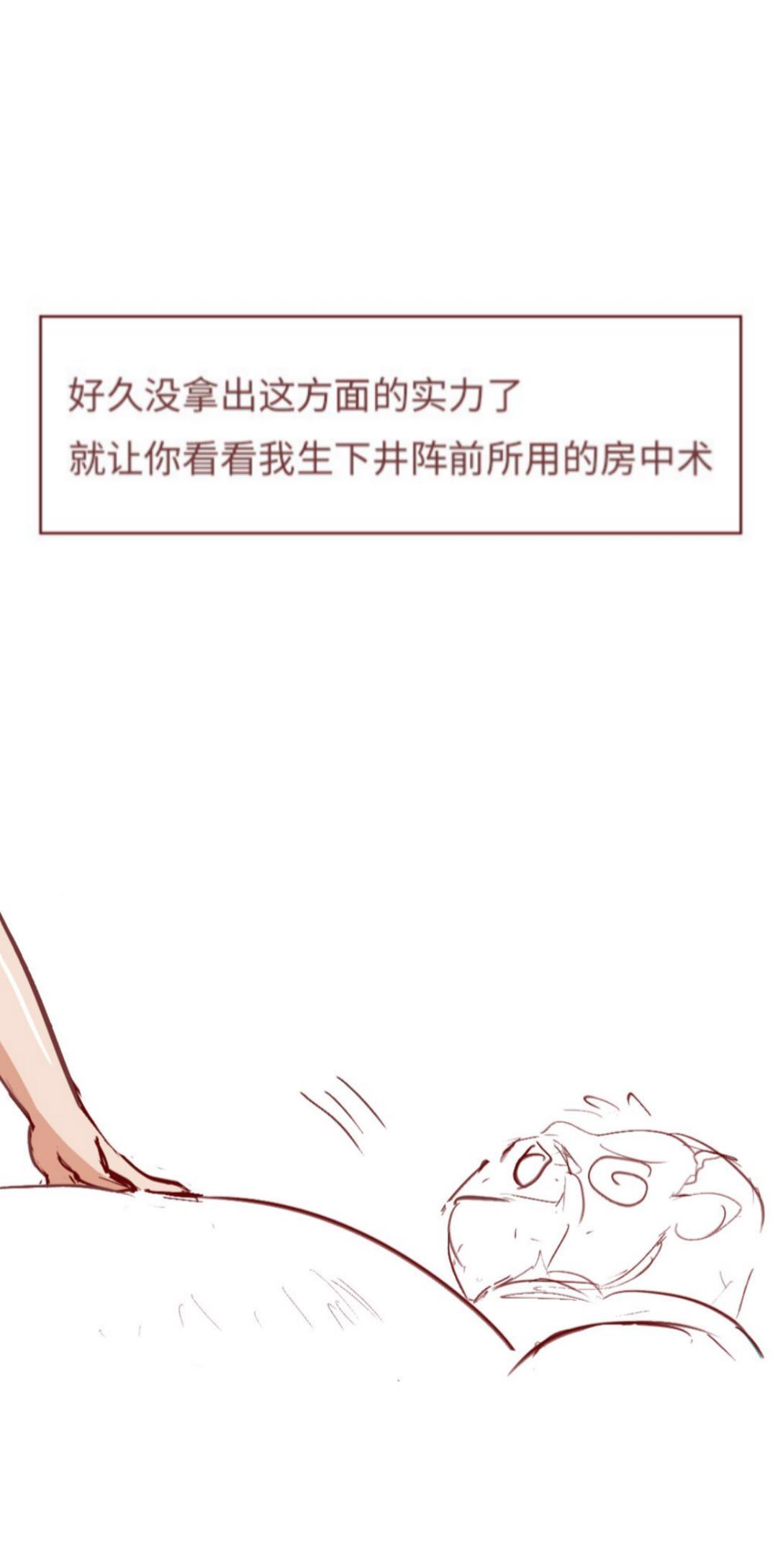 Naruto NTR(井野,萨姆依) 17