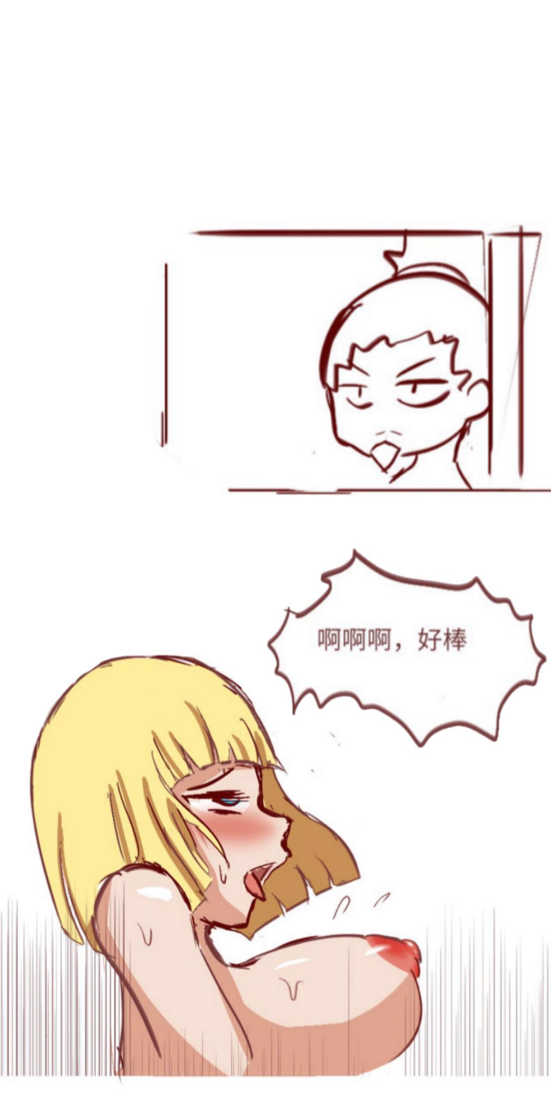 Naruto NTR(井野,萨姆依) 18