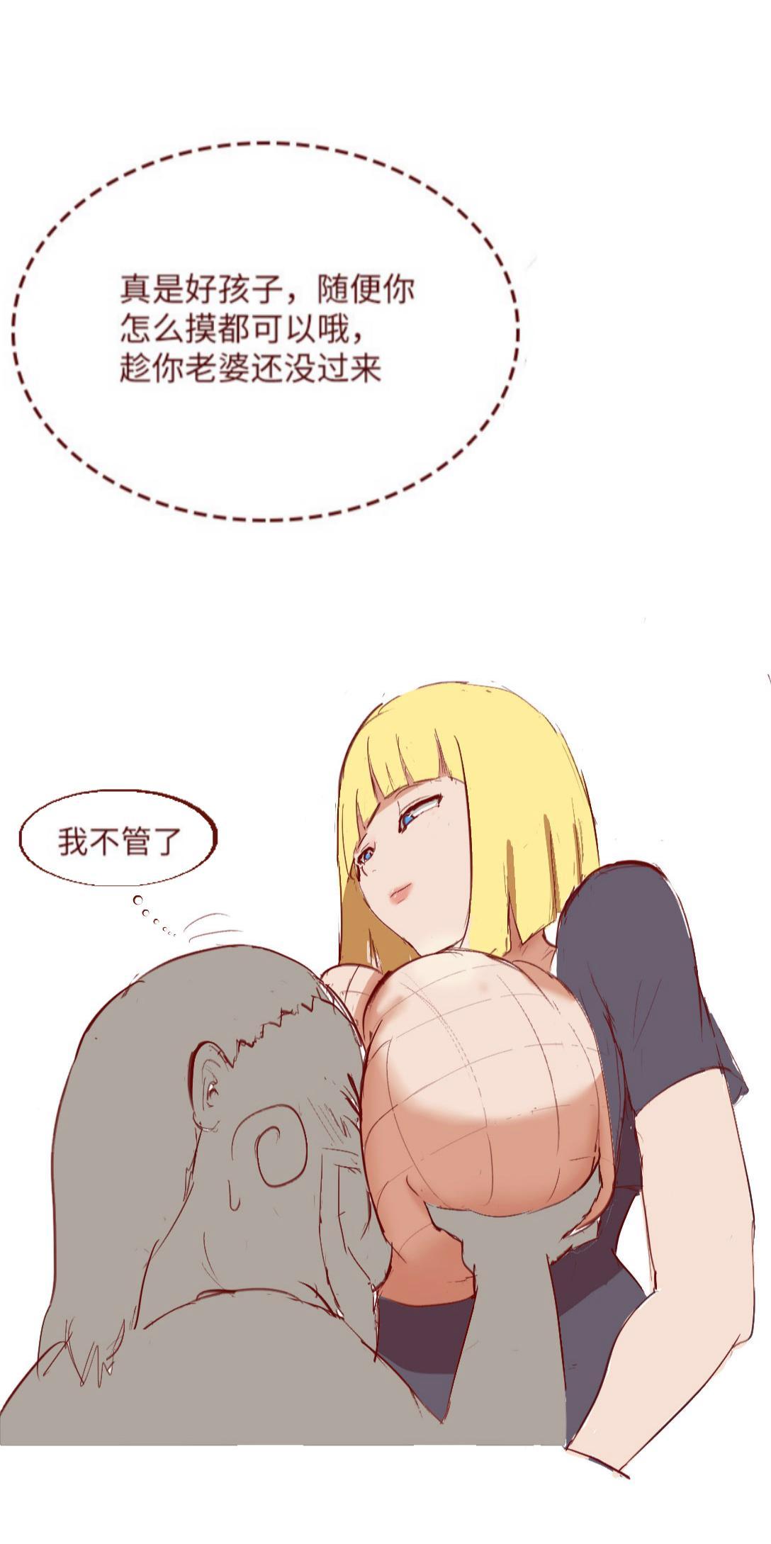 Naruto NTR(井野,萨姆依) 3
