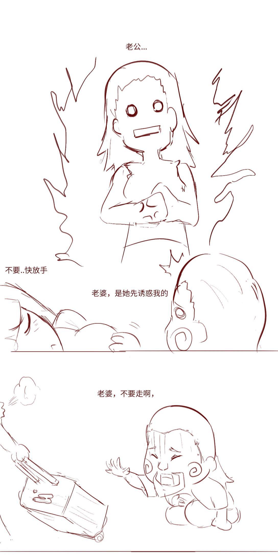 Naruto NTR(井野,萨姆依) 5