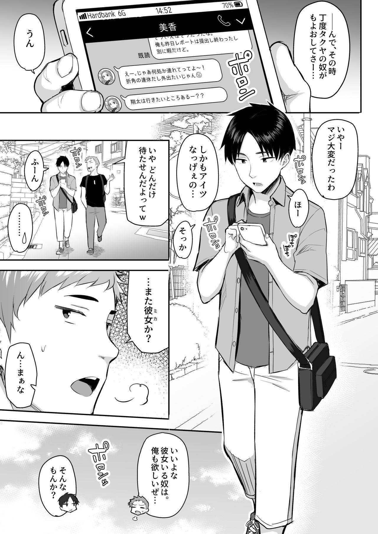 Moto InCha no Kyonyuu Yariman Imouto ga Erosugite, Onii-chan wa Mou...!! 1