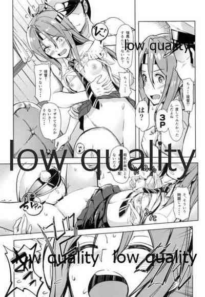 Asa Okitara Futari ni Fueta Teitoku ni 3P Ecchi Sarete Shimatta Zuihou 3