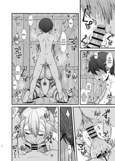 Tomoe Gozen ga Shota ni Batsu Game Sareru Hanashi   A Story of Tomoe Gozen Being Punished by a Shota 1
