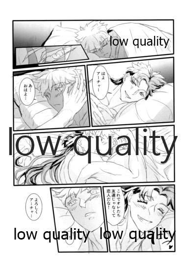 Yukibare Marriage 101