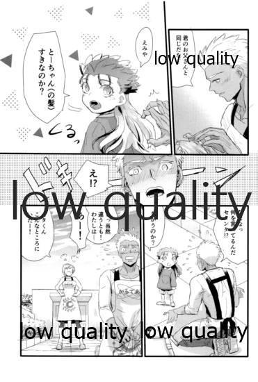 Yukibare Marriage 11