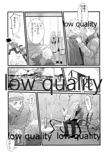 Yukibare Marriage 129