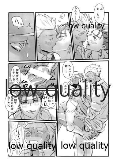 Yukibare Marriage 143