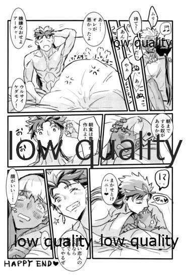 Yukibare Marriage 144