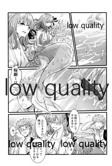 Yukibare Marriage 149