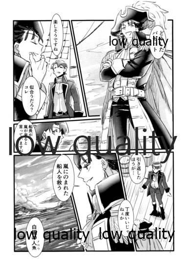Yukibare Marriage 153