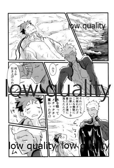 Yukibare Marriage 157