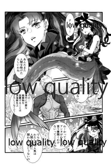 Yukibare Marriage 160