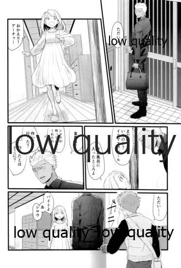 Yukibare Marriage 16