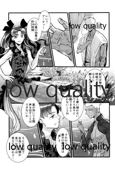 Yukibare Marriage 169