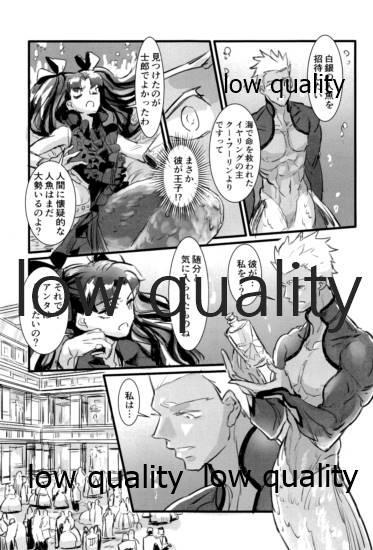 Yukibare Marriage 175