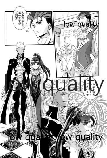 Yukibare Marriage 176