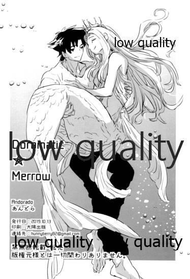 Yukibare Marriage 202