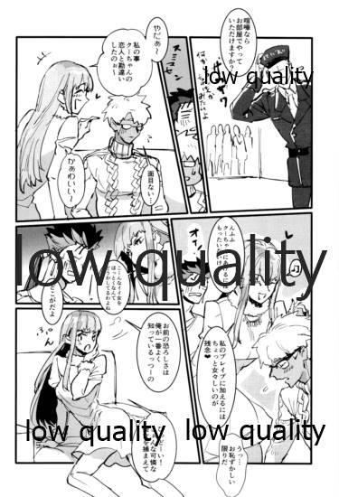 Yukibare Marriage 212