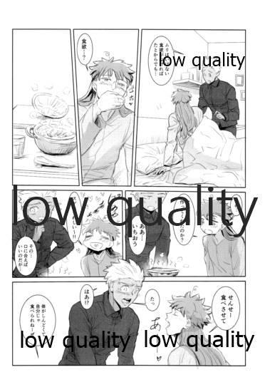 Yukibare Marriage 40
