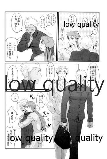Yukibare Marriage 48