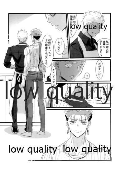 Yukibare Marriage 77