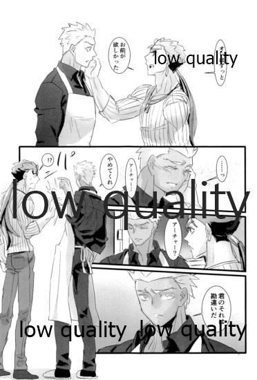Yukibare Marriage 79