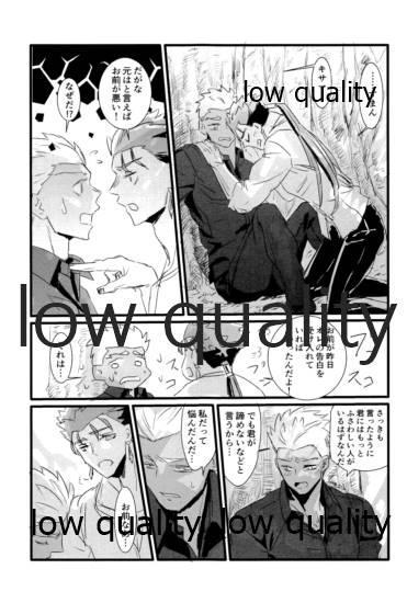 Yukibare Marriage 87