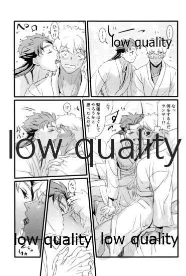 Yukibare Marriage 91
