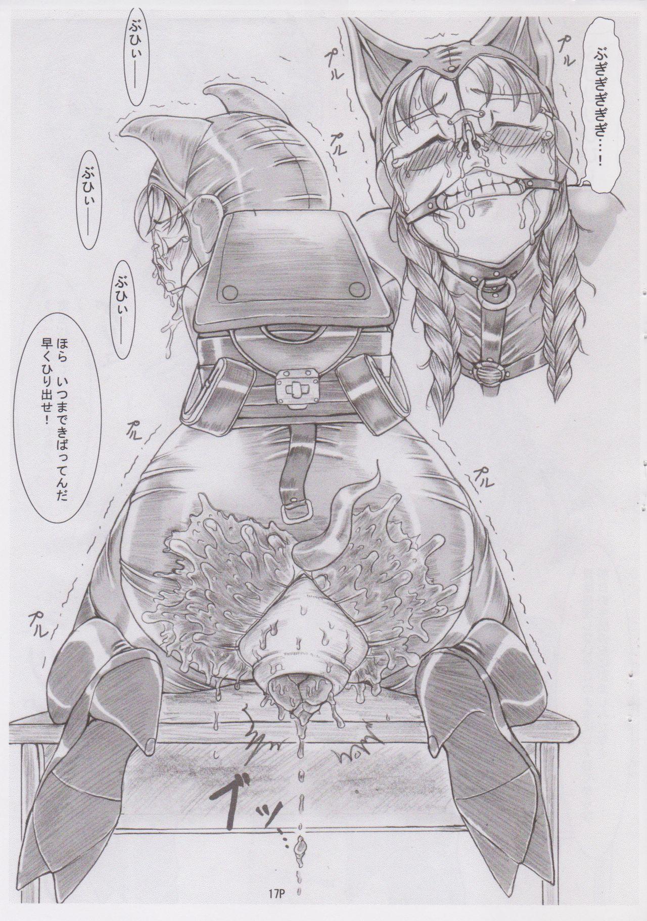 (C78) [Nekoneko Panchu! (Nekoneko Panchu)] Sanshimai Choukyou Yuugi [Yukari Hen] Yukari-chan no Butabana Kachiku Choukyou [Anal Higyaku Jugyou] 16
