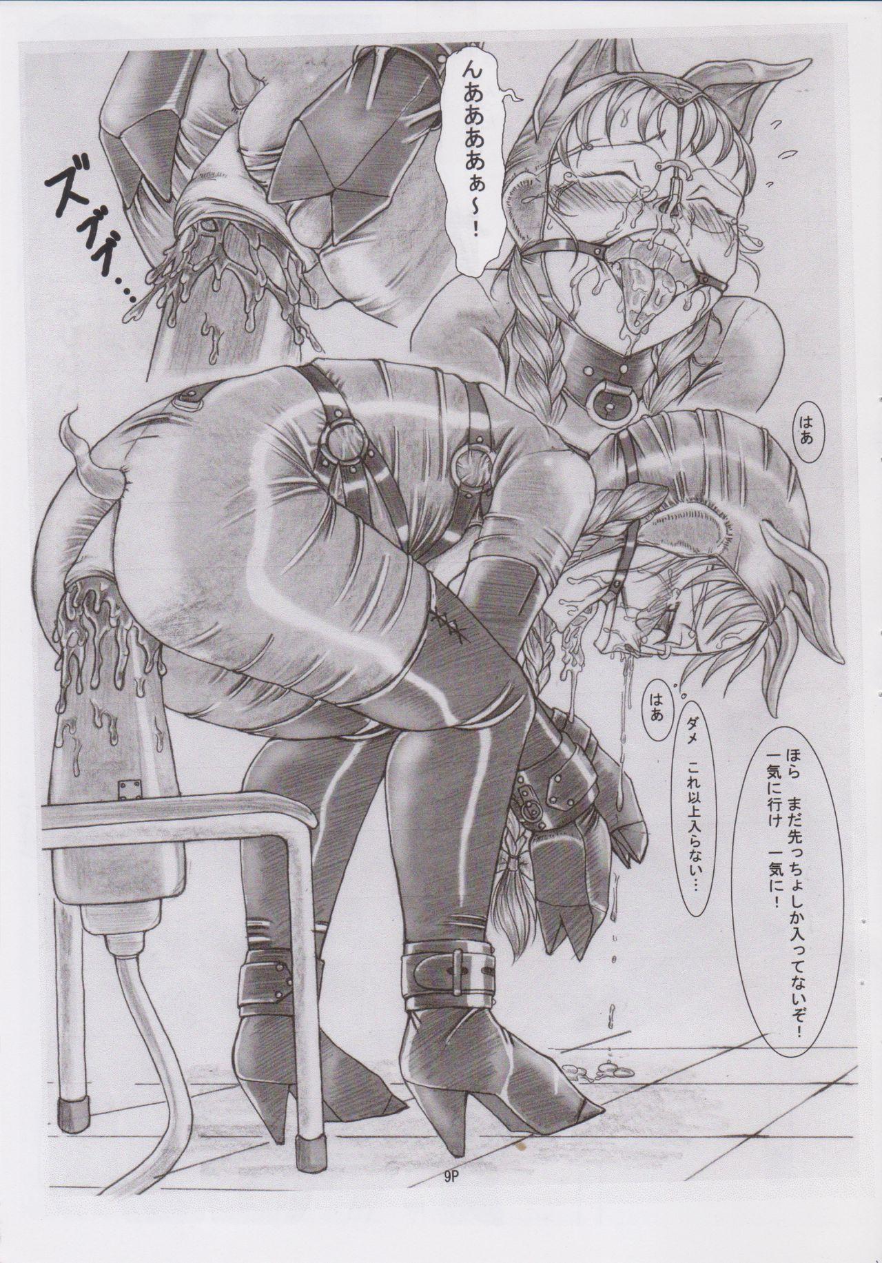 (C78) [Nekoneko Panchu! (Nekoneko Panchu)] Sanshimai Choukyou Yuugi [Yukari Hen] Yukari-chan no Butabana Kachiku Choukyou [Anal Higyaku Jugyou] 8