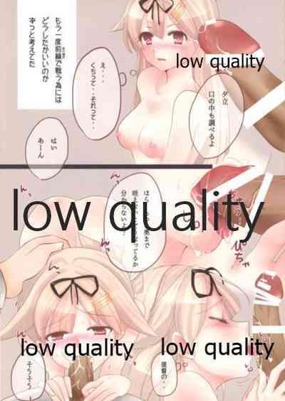 Kyou mo Koko de Matteru 6