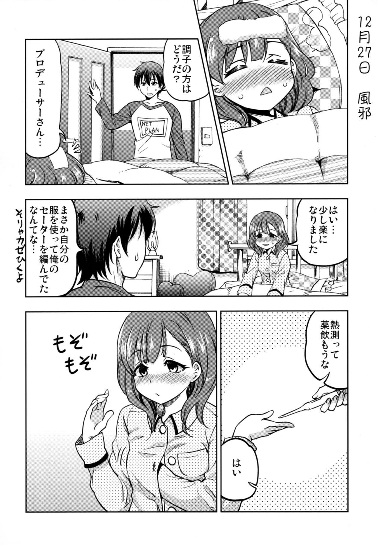 Shiawase na Ketsumatsu 10