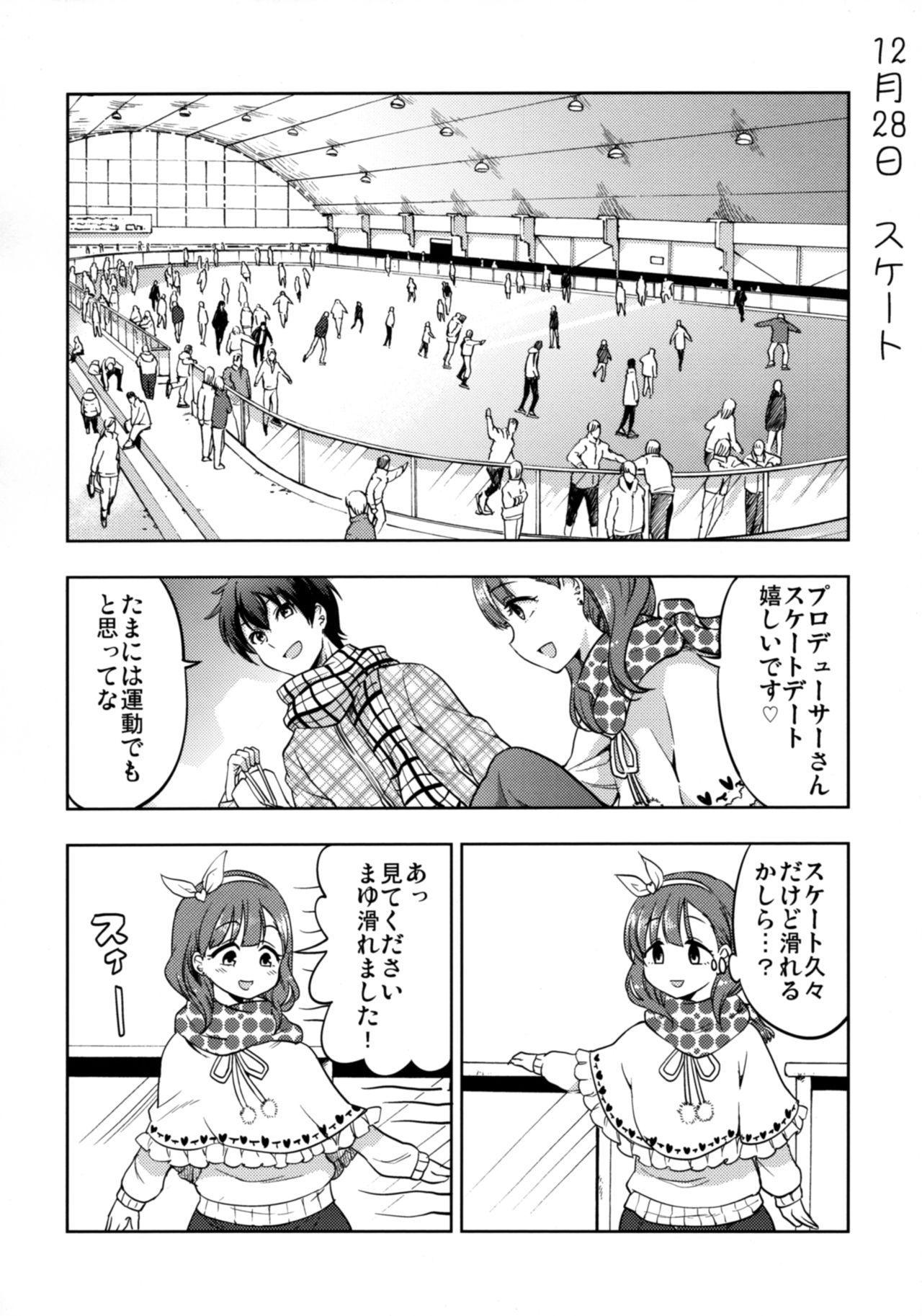 Shiawase na Ketsumatsu 12