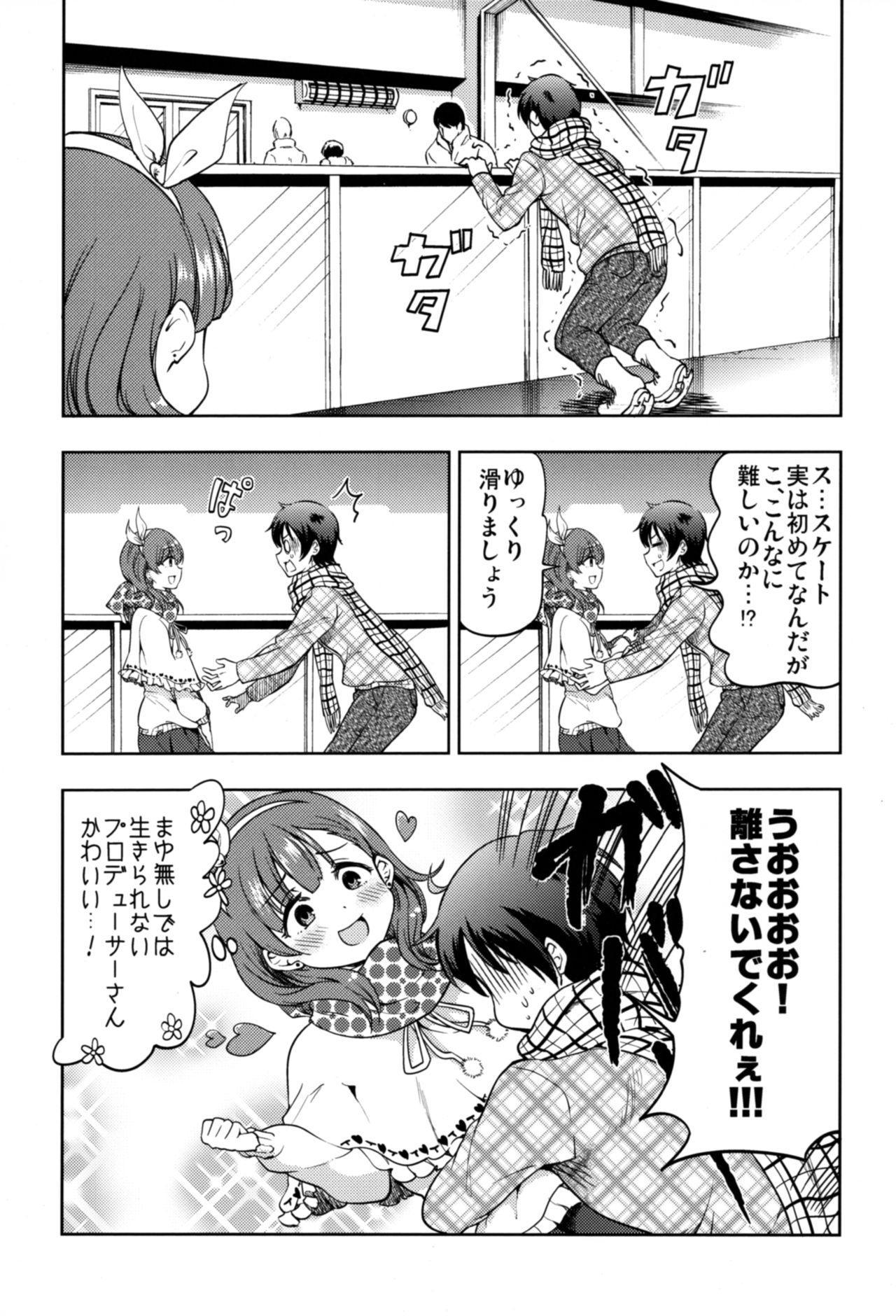 Shiawase na Ketsumatsu 13