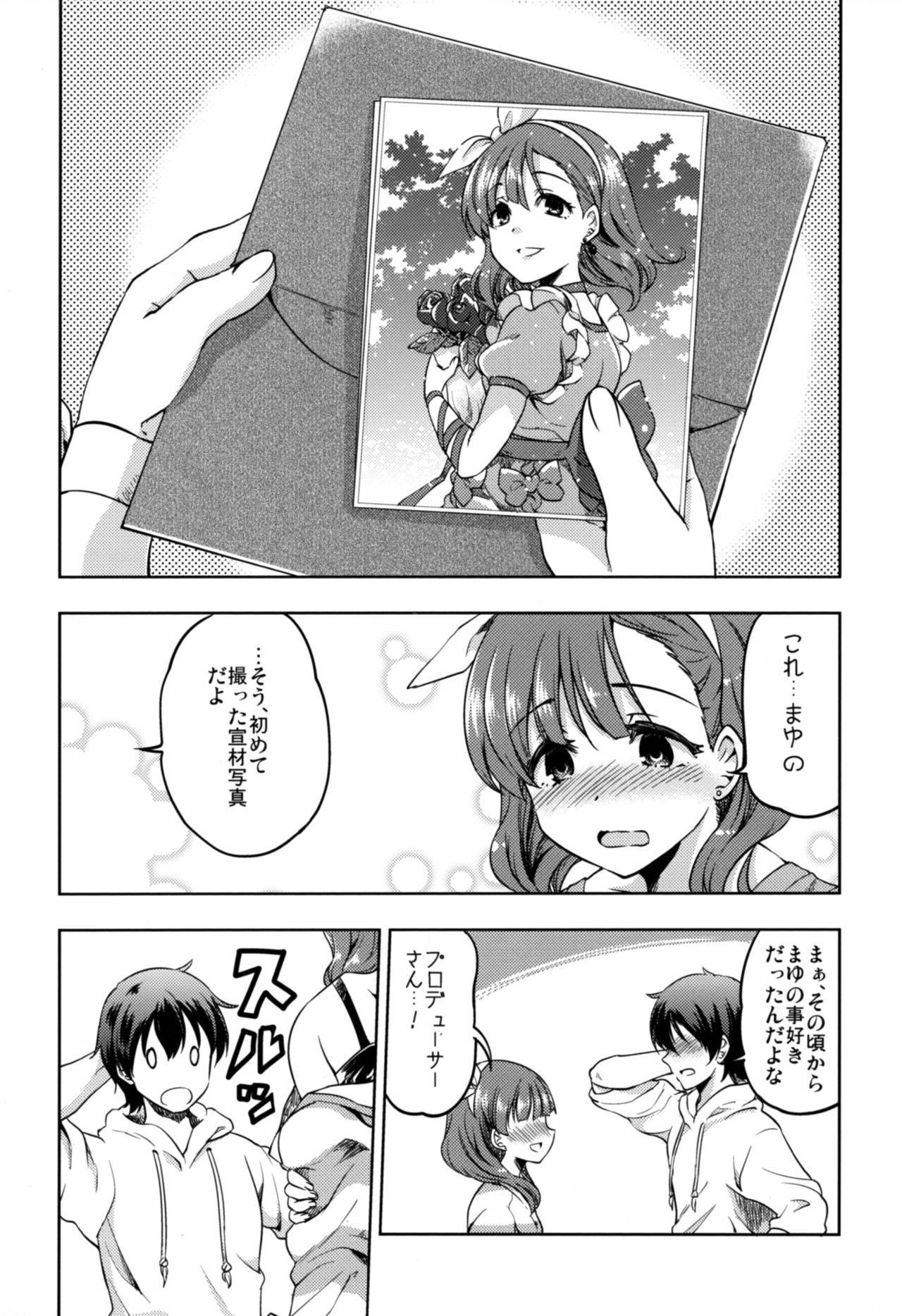 Shiawase na Ketsumatsu 17