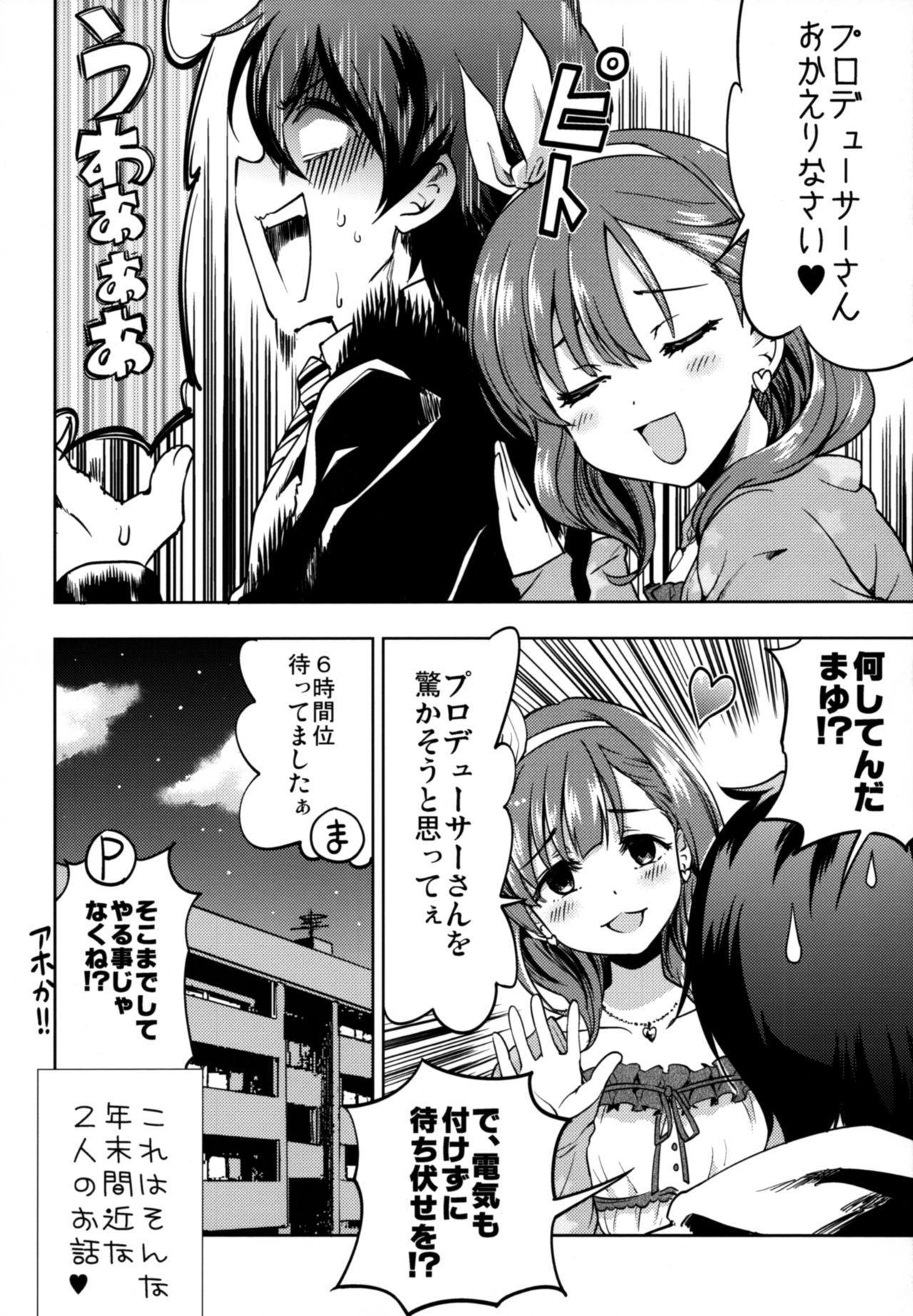 Shiawase na Ketsumatsu 4