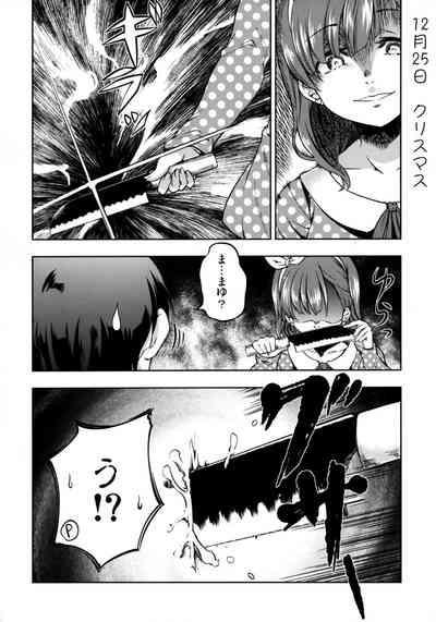 Shiawase na Ketsumatsu 6