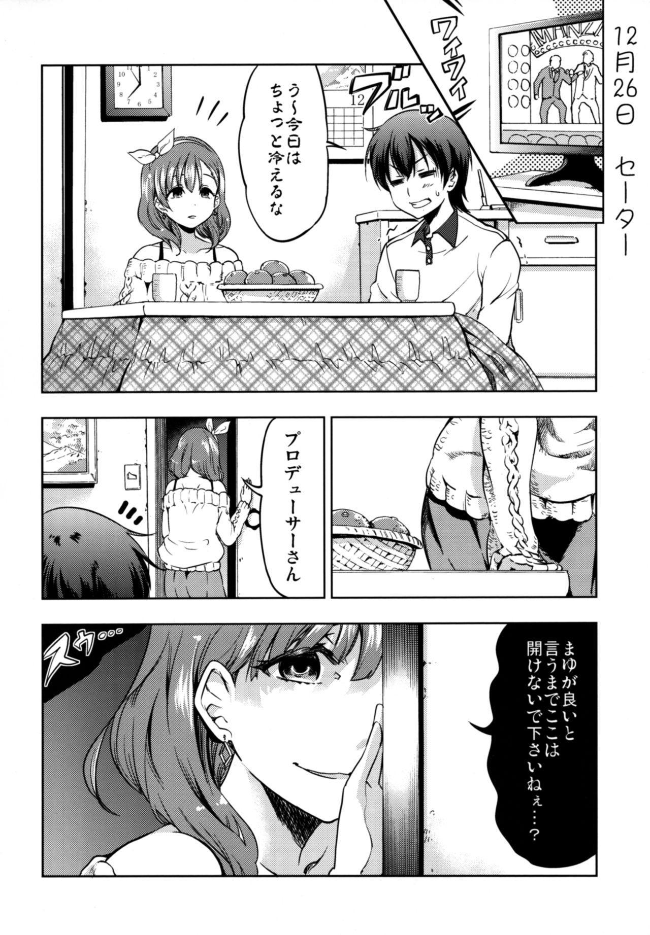 Shiawase na Ketsumatsu 8