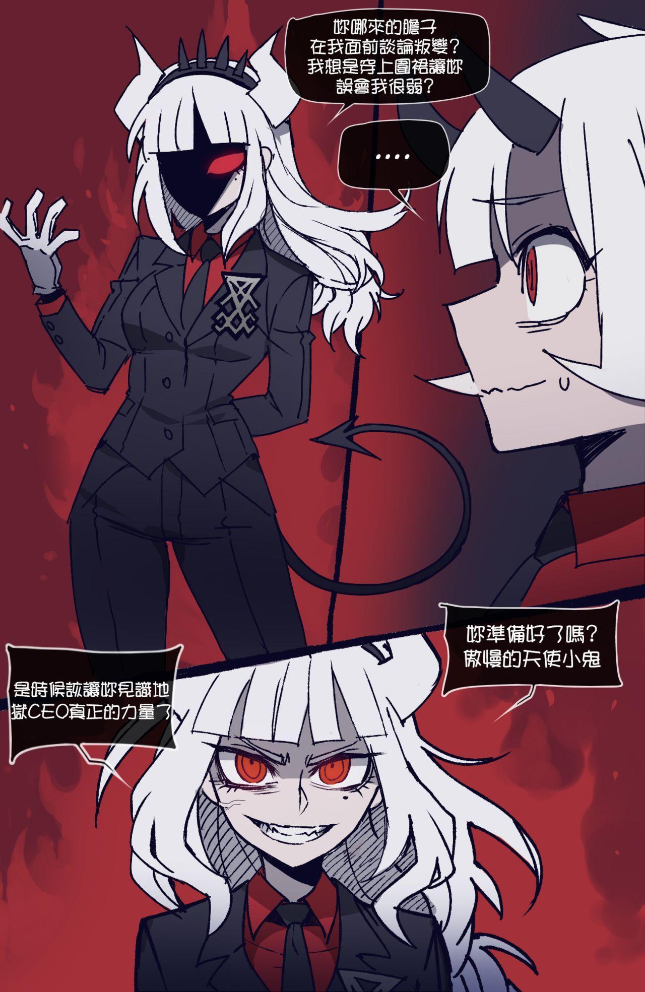 Helltaker 3