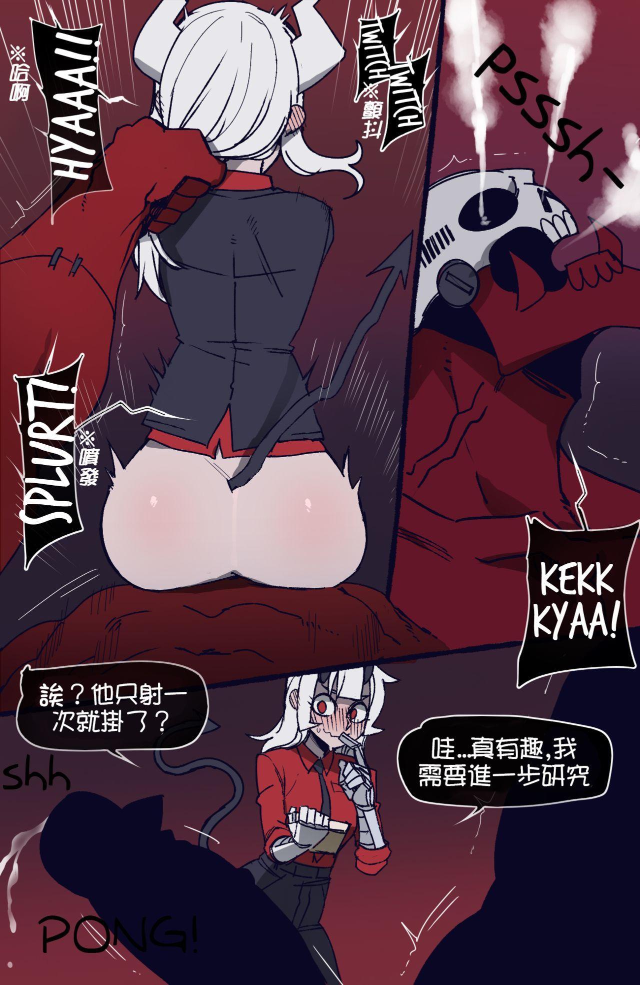 Helltaker 6