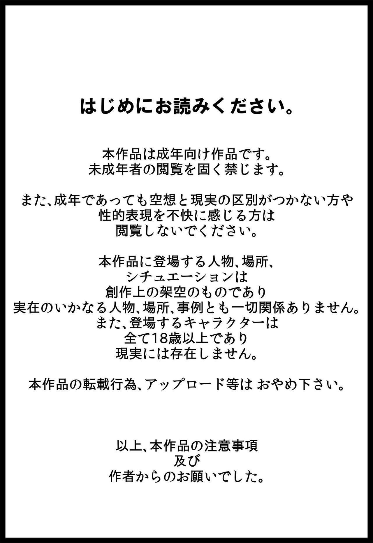 [Rapurando] Musuko no Doukyuusei ni Nerawareta Hahaoya[Chinese]【不可视汉化】 45