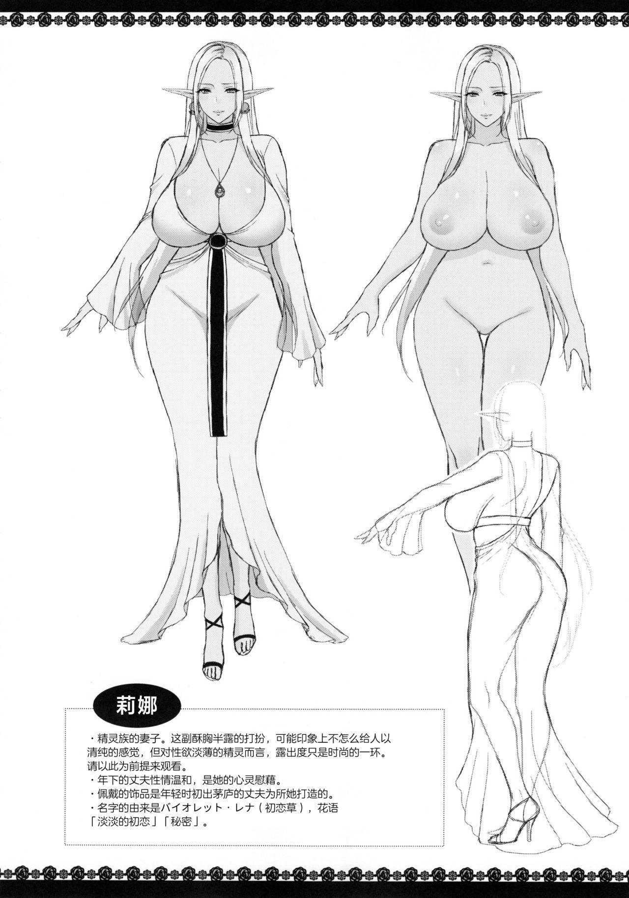 Kaika - Ochita Elf Tsuma 39